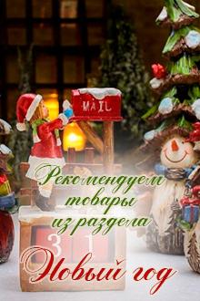 ba089e71b7070 Клетки декор купить оптом в Москве - интернет магазин Petit Jardin